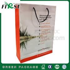 Custom Paper Bag Printing